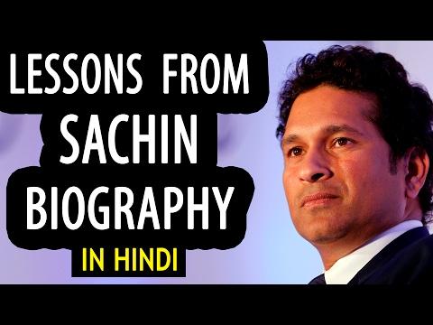 What SACHIN TENDULKAR has taught us?  (Life Motivational Video – Hindi)