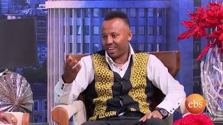 ድምጻዊ በእዉቀቱ ሰዉመሆን ባህላዊ የበአል ሙዚቃዉን በእሁድን በኢቢኤስ/Sunday With EBS Bewketu Sewmehon Live Performance