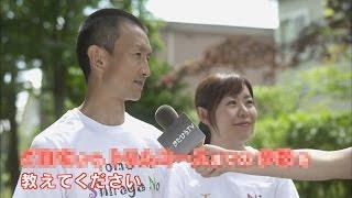 北海道北広島市に住みたくなる動画「家から何歩で散歩道?」