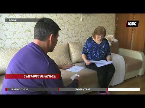 Казахстанка, которую с дочерью не выпускали из Турции, вернулась на родину (видео)
