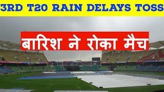 Rain delays toss And Match India vs New Zealand, 3rd T20, Thiruvananthapuram