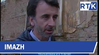 Imazh - Trashëgimia kulturore 13.03.2018