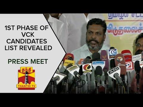 TN-Elections-2016--Thirumavalavan-Reveals-First-Phase-Of-VCK-Candidates-List--Thanthi-TV