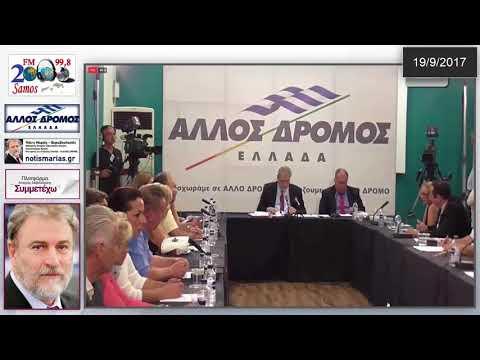 Ο Νότης Μαριάς στηρίζει τις διαμαρτυρίες των κατοίκων των νησιών του Αιγαίου για το «προσφυγικό»