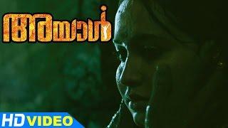 Video Ayal Malayalam Movie | Scenes | Lakshmi Sarma learns about Lal and Lena MP3, 3GP, MP4, WEBM, AVI, FLV September 2018