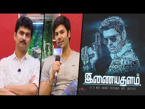 Girls, This Is For You : Ganesh Venkatraman & Erode Magesh Open Talk Interview With Bayilvan