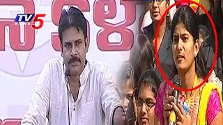 Video B. Tech Student Mind Blowing Question to Pawan Kalyan | Jana Sena Party | TV5 News MP3, 3GP, MP4, WEBM, AVI, FLV Oktober 2018