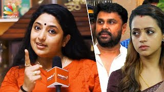 Video ദിലീപേട്ടൻ അങ്ങനെ ചെയ്യില്ല  | Malayalam Actress Praveena | Interview | Vimanam | Dileep Arrest MP3, 3GP, MP4, WEBM, AVI, FLV Agustus 2018