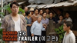 Chronicle Of A Blood Merchant Main Trailer  2015  Hd
