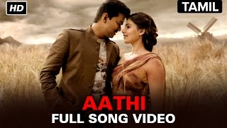 Anirudh - Aathi | Full Video Song | Kaththi | Vijay, Samantha Ruth Prabhu