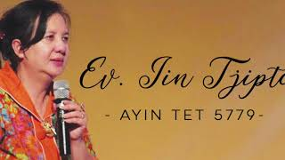 Video Ev Iin Tjipto - Ayin Tet 5779 MP3, 3GP, MP4, WEBM, AVI, FLV September 2018