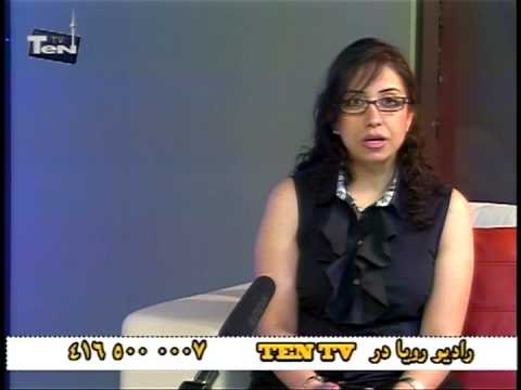 Radio Roya in TV Program 1 - Part 3