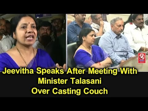 Actress Jeevitha Rajasekhar Speaks After Meeting With Minister Talasani Over Casting Couch | V6 News