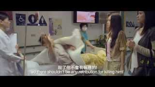Joey Leong                    3d The Second Coming 2014 Trailer
