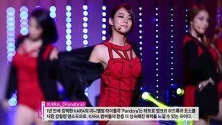 Download Video KARA - Pandora, 카라 - 판도라, Music Core 20120825 MP3 3GP MP4