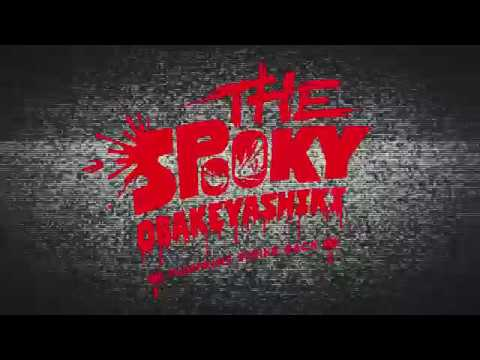THE SPOOKY OBAKEYASHIKI ~PUMPKINS STRIKE BACK~(Blu-ray/DVD トレーラー)