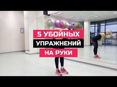 Красная фитнес резинка - YouTube