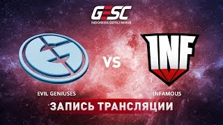 Evil Geniuses vs Infamous, GESC Jakarta [Lex, 4ce]