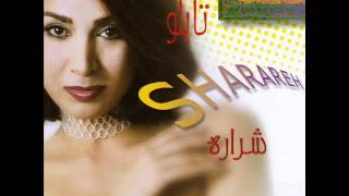 Sharareh - Setareh |شراره -  ستاره