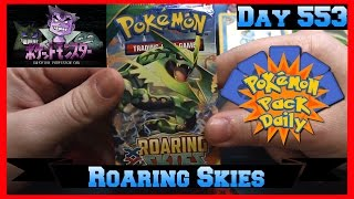 Pokemon Pack Daily Roaring Skies Booster Opening Day 553 - Featuring Imposter Professor Oak by ThePokeCapital