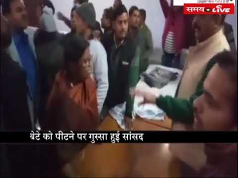 Clashed between BJP