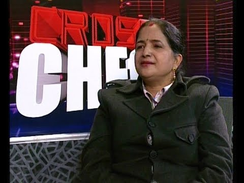(Cross Check with: राधिका श्रद्धा पोखरेल ,समाजसेवी ...26 minutes.)