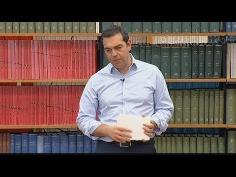 Αλ. Τσίπρας: «Η κυβέρνηση κατάφερε να αντιστρέψει το brain drain»