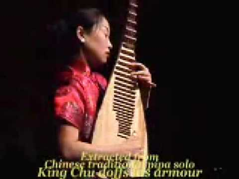 霸王卸甲liufang pipa solo刘芳 琵琶