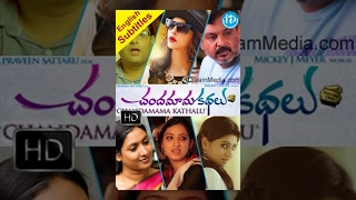 XxX Hot Indian SeX Chandamama Kathalu Telugu Full Movie Lakshmi Manchu Aamani Praveen Sattaru Mickey J Meyer .3gp mp4 Tamil Video