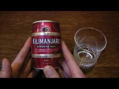 KILIMANMANJARO DyDo缶コーヒーキリマンジャロ