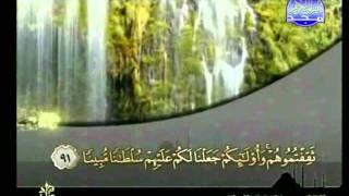 HD المصحف المرتل 05 للشيخ خليفة الطنيجي حفظه الله