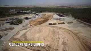 סרטון תיעוד ומעקב בנייה - אלנבי