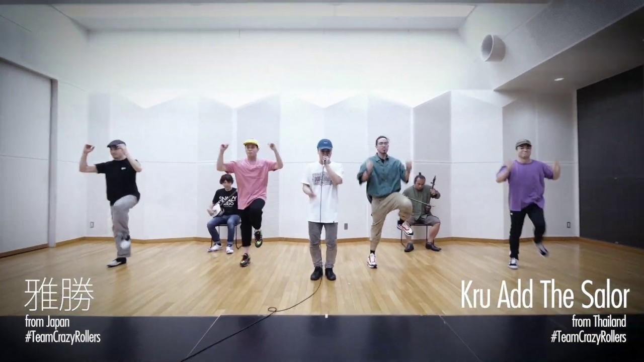 DANCE DANCE ASIA(クライアント: PARCO様)