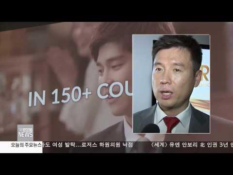 한인사회 소식 12.09.16 KBS America News