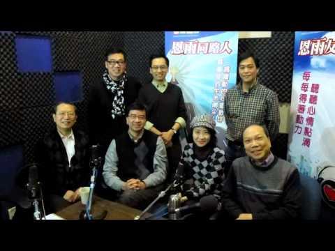 電台見證 新年盼望 (01/27/2013於多倫多播放)