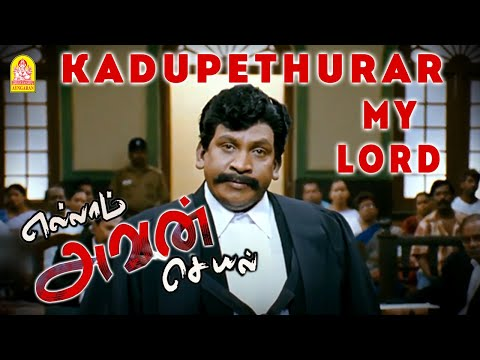 Video Vadivelu Best Comedy From Ellam Avan Seyal Ayngaran HD Quality download in MP3, 3GP, MP4, WEBM, AVI, FLV January 2017