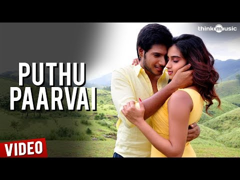 Tamil movie Yaaruda mahesh song