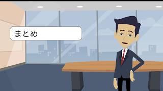 営業報告まとめ|ディベートdeコミュニケーション