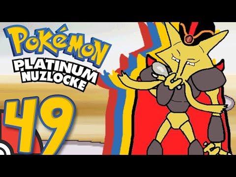Pokemon Platinum NUZLOCKE Part 49 - TFS Plays (видео)
