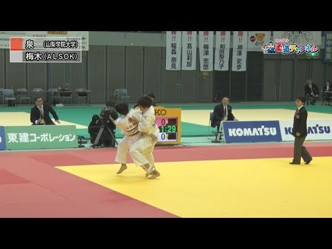 女子78kg級決勝