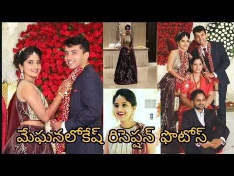 Tv serial actress Meghana lokesh reception photos | Meghana lokesh marriage photos | Meghana lokesh