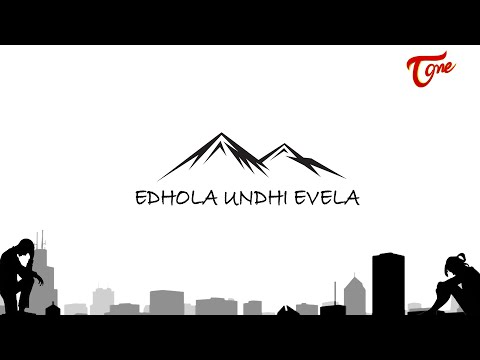 Edhola Undi Eevela | Latest Hip Hop Telugan Lyrical Video Song 2020 | TeluguOneTV