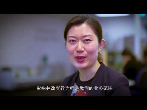 Goode PR China - connecting people, cultures and business opportunity
