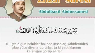 Abdussamed Zilzal Suresi Mücevved Hatim  Arapça Ve Meal