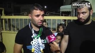 قوات الاحتلال تفرج عن الاسير حسام أبو زينة من طولكرم بعد قضاء محكوميته البالغة 26 شهر