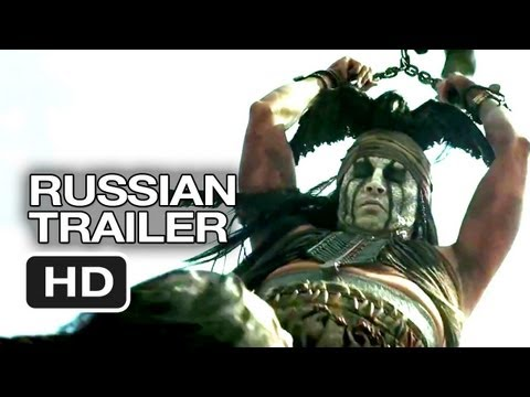 The Lone Ranger Russian TRAILER (2013) - Johnny Depp Movie HD