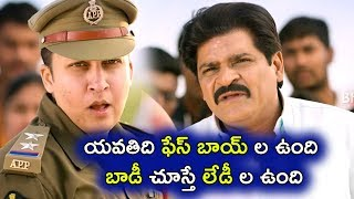 Video Ali Funny Satire On Snigdha - Snigdha As Allam Sri Devi - 2018 Telugu Movie Scenes MP3, 3GP, MP4, WEBM, AVI, FLV November 2018