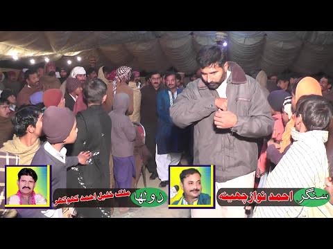 Video Intry Ahmad Nawaz Cheena - Moon Studio Pakistan 2018 download in MP3, 3GP, MP4, WEBM, AVI, FLV January 2017