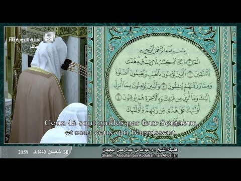 [1] صلاة التراويح المسجد النبوي 01-09-1440هـ