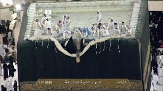 Hajj 2013 | Exclusive Kaba Kiswa change 2013-1434 Arafa Day